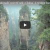 中国を代表する絶景 世界遺産の黄山を行く