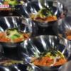 美味しいビビン麺の作り方how to