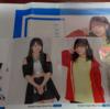 6/29 チェキ&握手会