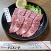 トミスミート@三重県川越町【松阪牛+国産牛の焼肉】