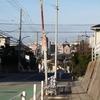 東舞子小学校前(神戸市垂水区)