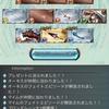 グラブル 3周年無料10連結果発表(遅め)