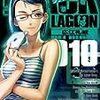 BLACK LAGOON 10巻