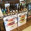 KITTE 博多の10Fで頂く本格ハンバーガー「Goodbeer STAND」【福岡県福岡市博多区】