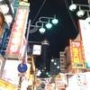 2018.10.20大阪のディーブな夜
