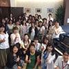 とにかく熱かった‼︎ ピアノ教本シンポジウム カワイ横浜