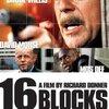 「16ブロック」 2006
