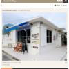 ランチマップで沖縄500円ランチ③ 港川外人住宅 ココロアカフェ 浦添市