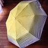 晴れの日も雨の日も。夏は晴雨兼用の折りたたみ傘で乗り切ろう!