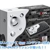 【購入レビュー】 New ニンテンドー2DS LL はぐれメタルエディションが届いた!!