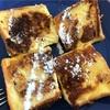 【月曜断食:6週-42日目】神がかった低糖質フレンチトースト爆誕