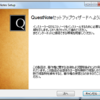 OutOfBrowser