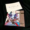 日本一ソフトウェア<3851.T>から第24期 事業報告書と冊子が届きました
