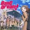 感想《BanG Dream! 2nd Season (バンドリ2期) 第2話 『黒き咆哮』》2話にして早くも神回!?これぞRoseliaの真骨頂!!