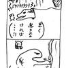 四コマ・朝寝坊ルーティン