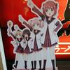 ゴーゴーカレー京急品川スタジアムの 品達スペシャル
