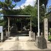 「八幡社」(名古屋市中村区)