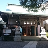 ★須賀神社(東京都台東区)