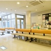 〈東京・足立区の柳原病院・医師不当逮捕事件〉裁判所は無罪推定原則を徹底させろ。これは憲法問題だ❗️