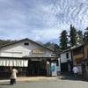 久しぶりの鎌倉へ(1)北鎌倉駅前篇~路地とお店たち