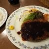 鹿児島空港の洋食屋さんで黒豚メンチカツ キッチンさつま