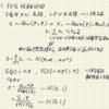 【統計検定準一級】統計学実践ワークブックの問題をゆるゆると解く#21
