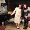 11/3 井波陽子ワンマンライブ、「ピアノとのダイアローグ」