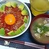 まぐろとアボカドのユッケ丼と神戸キッチンプリン