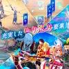 『幻想神域 -Link of Hearts-』中国でも超人気のスマホゲーム、その実力は?