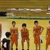 バスケットボール市内大会 男子予選第1試合 対名和小