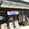 NICK STOCK 広島駅前店(広島市)