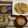 2018/03/06の夕食