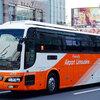羽田空港線