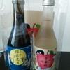 日本酒 ねこ酒 猫花見月/酔って猫助けが良コンセプト美味い