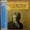 「ベートーヴェン:ピアノ・ソナタ第28、32番」マウリツィオ・ポリーニ