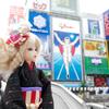 大阪と京都に5泊6日の一人旅のお話し。大阪宿泊編。