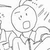 【漫画】ベスト先輩ズ まとめページ