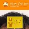 今日の顔年齢測定 158日目