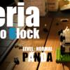 【100均】セリア(Seria)マイクロブロック!コスパがスゲーww