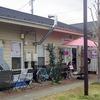 カフェ 彩の森 cafe SAINOMORI