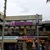沖縄でお土産買うならココ!那覇 国際通りを歩いてみました。