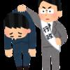 【社説比較】酒取引停止要請の撤回