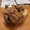フランス語圏あるある?!Japanese fried chickenとは?