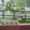 Change My Life!人生を変えたいと思ったら読んで欲しいおすすめの本