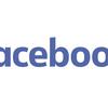 Facebook(フェイスブック)が発行する仮想通貨libra(リブラ)について