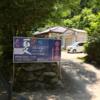 糸島 「白糸の滝」
