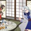 【艦これ2期】【節分拡張任務】南方海域 艦隊決戦