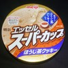 明治 エッセルスーパーカップ ほうじ茶クッキー!値段がお手頃なコンビニでも買えるアイス商品