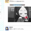 でれぽに柊志乃さん登場!あとアイドルの宣伝におけるツイッターとブログの有用性についてです。