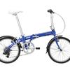 折りたたみ自転車を初めて購入する方に、おすすめの自転車はどれ?人気ブランドの自転車から、初心者向けのおすすめを選んでみました。